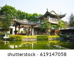 chinese house at mae fah luang... | Shutterstock . vector #619147058