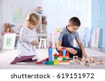 cute little sister and brother... | Shutterstock . vector #619151972