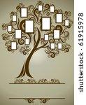 raster family tree design with... | Shutterstock . vector #61915978