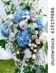 wedding ceremony decorations ... | Shutterstock . vector #619159886