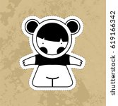 cartoon cute monsters. | Shutterstock . vector #619166342