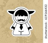 cartoon cute monsters. | Shutterstock . vector #619166432