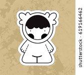 cartoon cute monsters. | Shutterstock . vector #619166462