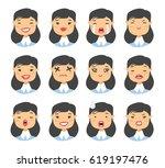 set of emotional asian... | Shutterstock .eps vector #619197476