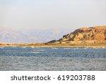 Far Dead Sea Shore
