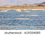 Salt Lumps In The Dead Sea