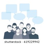 business team. business people... | Shutterstock . vector #619229942