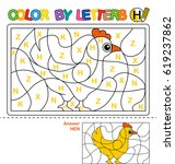 abc coloring book for children. ... | Shutterstock .eps vector #619237862