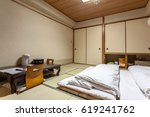 Small photo of YUFUIN, OITA, JAPAN - MARCH 13, 2017 : Traditional Japanese guests room of Ryokan Jonoyu, onsen ryokan of yufu city, just 4 mins walk from Yufuin railway station.