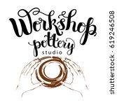 pottery studio logo  vector... | Shutterstock .eps vector #619246508