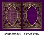 golden vintage book cover... | Shutterstock .eps vector #619261982