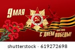 may 9 victory day. translation... | Shutterstock .eps vector #619272698