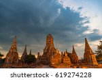 Panoramic View On Ancient Wat...