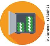 locker vector icon | Shutterstock .eps vector #619285436