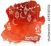 ramadan kareem greeting card... | Shutterstock .eps vector #619318316