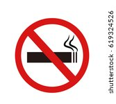 no smoking sign. smoking... | Shutterstock .eps vector #619324526