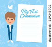 my first communion invitation... | Shutterstock .eps vector #619349702