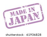 abstract grunge rubber stamp... | Shutterstock .eps vector #61936828