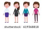 group of business women ... | Shutterstock .eps vector #619368818