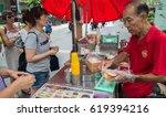 singapore   mar 21  2017  ...   Shutterstock . vector #619394216