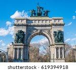 Grand Army Plaza, the main entrance of Prospect Park, Brooklyn, New York City