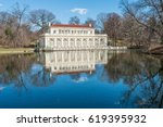 The Boathouse in Prospect Park, the largest public park in Brooklyn, New York City