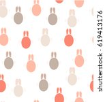 vector seamless pattern with...   Shutterstock .eps vector #619413176