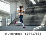 woman running in urban... | Shutterstock . vector #619417586