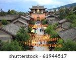 rebuild song dynasty town in...   Shutterstock . vector #61944517