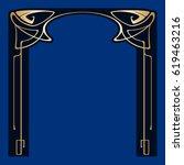 vector art nouveau frames for... | Shutterstock .eps vector #619463216