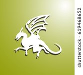 dragon hunting icon | Shutterstock .eps vector #619468652
