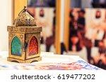 vintage lamp lantern in... | Shutterstock . vector #619477202