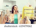 sale  consumerism  fashion ... | Shutterstock . vector #619479062
