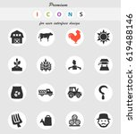 agriculture vector icons for... | Shutterstock .eps vector #619488146