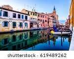 old town of chioggia in italy - stock photo