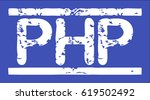 stamp with name of programming... | Shutterstock .eps vector #619502492