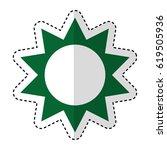 sun silhouette ecology icon