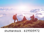 Team Of Mountain Hikers...