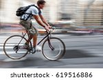 delivery on the bike in traffic ... | Shutterstock . vector #619516886