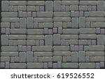 stone wall background beautiful