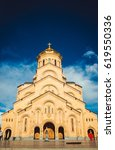photo of holy trinity cathedral ... | Shutterstock . vector #619550336