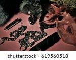 Stock photo kinky 619560518