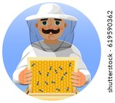 beekeeper in a white suit.... | Shutterstock .eps vector #619590362