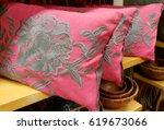 flower embroidery pattern ... | Shutterstock . vector #619673066