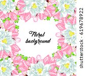 romantic invitation. wedding ... | Shutterstock . vector #619678922