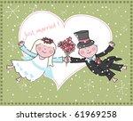 wedding announcement  vector | Shutterstock .eps vector #61969258