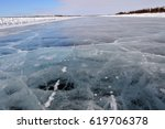 The ice road between Inuvik and Tuktoyaktuk, Northwest Territories, Canada.