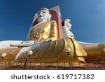bago  myanmar four faces of...   Shutterstock . vector #619717382