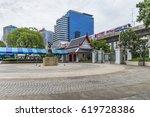 bangkok  thailand   august 12 ... | Shutterstock . vector #619728386