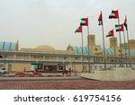 sharjah  united arab emirates   ...   Shutterstock . vector #619754156